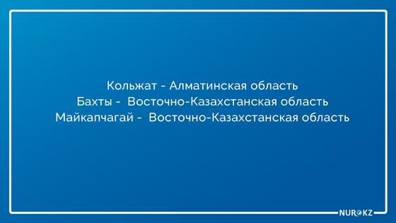Автомобильные пункты пропуска закроют на границе Казахстана