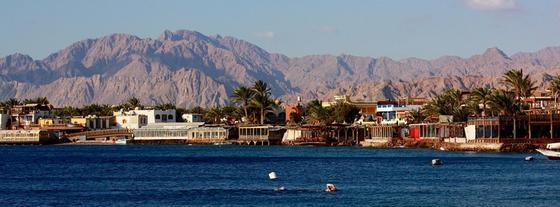 Побережье Египта