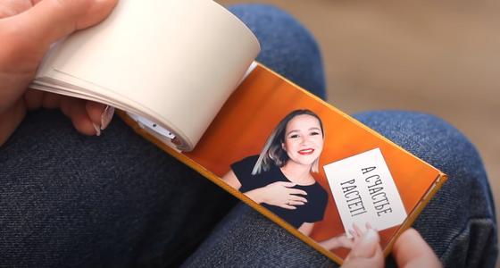 Девушка листает блокнот с фотографиями