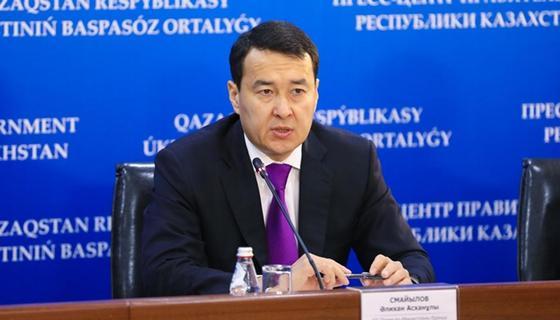 Алихан Смаилов: Той-кредиты – это плохо