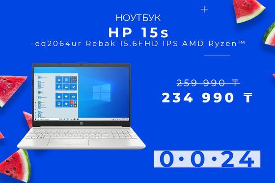 Ноутбук HP 15s-eq2064ur
