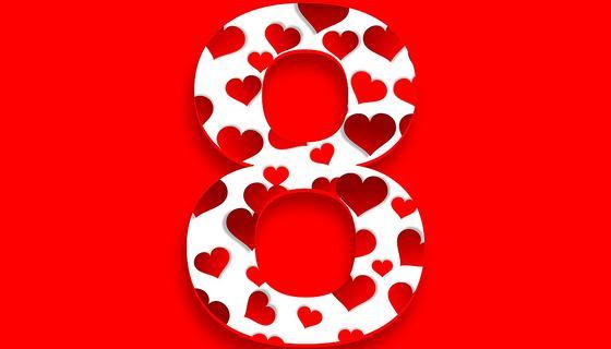 8 Марта с сердечками
