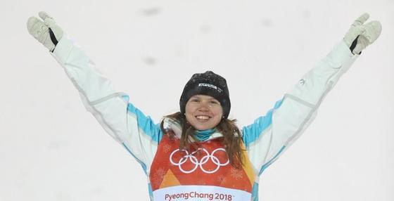 Юлия Галышева завоевала бронзу этапа Кубка мира в Японии