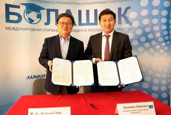 Пусанский национальный университет готов создавать новые образовательные программы для обучения казахстанских студентов