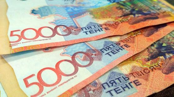 купюры 5 тысяч тенге