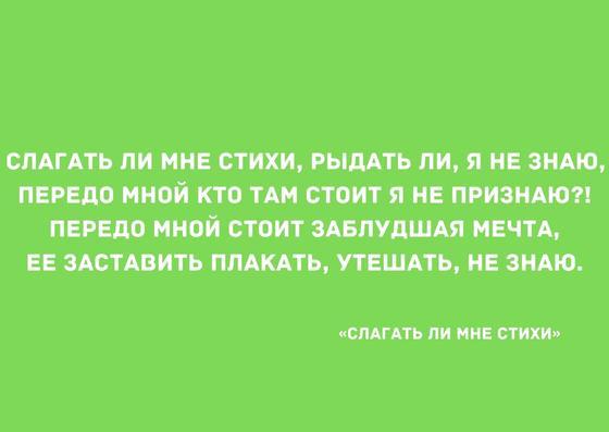 Макатаев: стихи