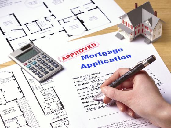 На какой вид ипотеки понизились ставки в Казахстане