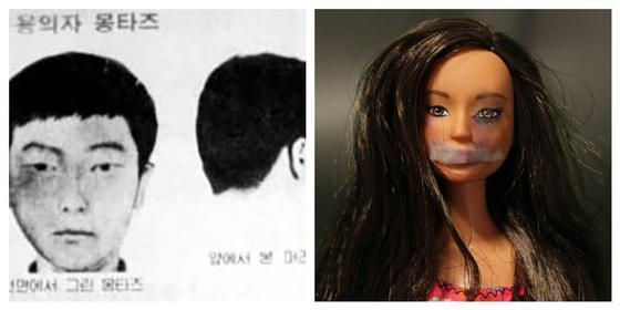 Искали 33 года: в Южной Корее поймали маньяка, который изнасиловал и убил 10 женщин