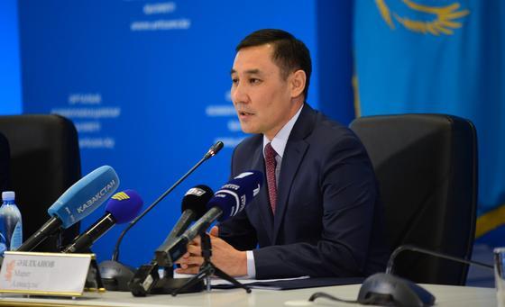 Марат Азильханов получил новую должность