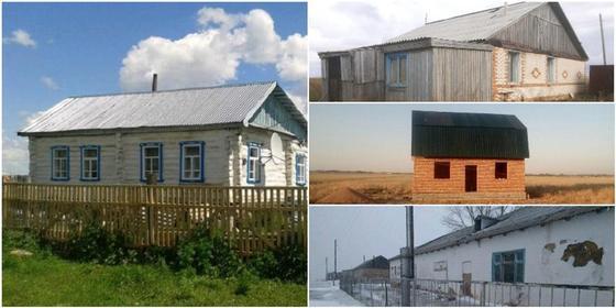 Где в Казахстане можно купить дом за 250 тысяч тенге (фото)