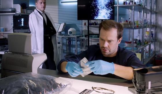 Кадр из сериала «Консультант»