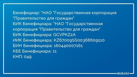 На замечания по выплатам 42 500 в Казахстане ответил вице-министр труда