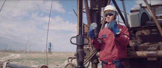 «КазМунайГаз»: национальная компания Казахстана