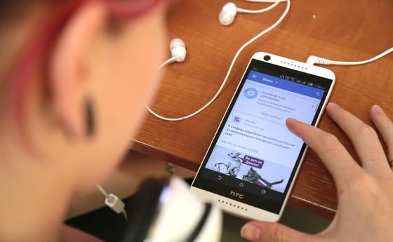 Скопления алматинцев стали отслеживать через смартфоны