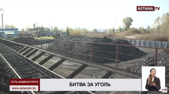 Перекупщики захватили угольные тупики в Восточном Казахстане (видео)