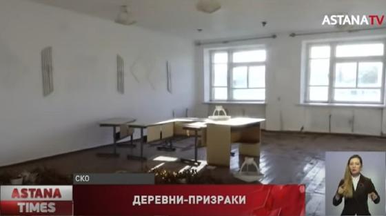 Заброшенная школа в Рощино