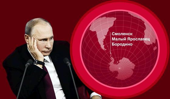 Дислайк от президента: кого критиковал Владимир Путин в 2018 году