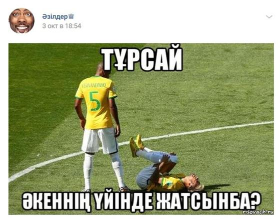 Фото: Скриншот Вконтакте