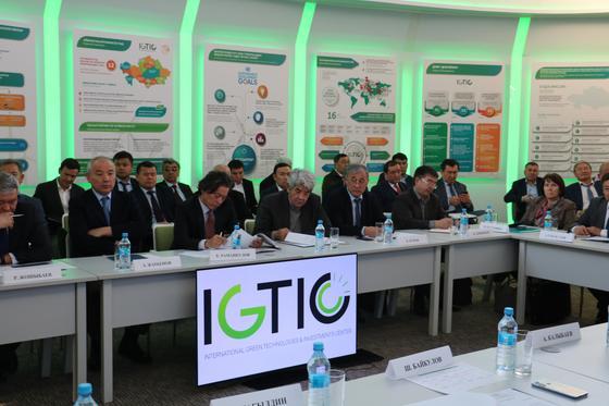 IGTIC: единое окно появится для инвесторов и инициаторов проектов