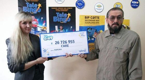 Житель Нур-Султана выиграл в лотерее более 26 млн тенге