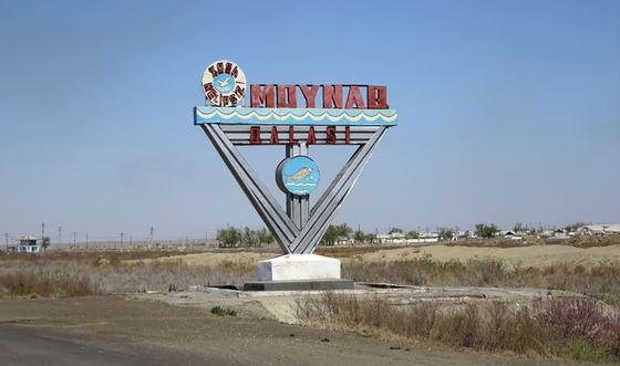 Город рядом с Аральским морем признали одним из самых страшных мест на планете