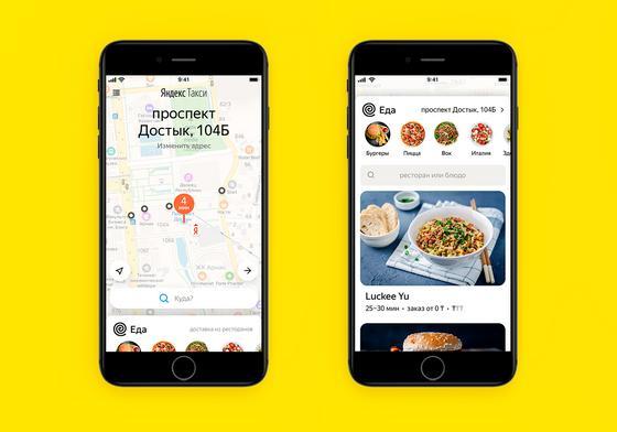 Готовые блюда из кафе и ресторанов можно будет заказать в приложении Яндекс.Такси