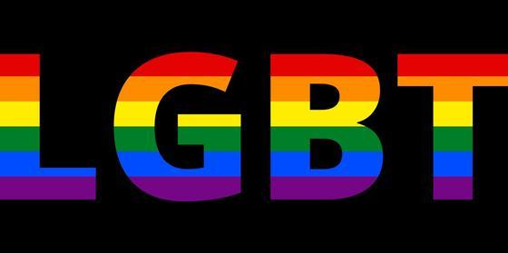 Буквы ЛГБТ