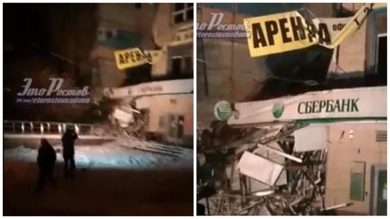Четырехэтажное здание обрушилось в Новочеркасске (видео)