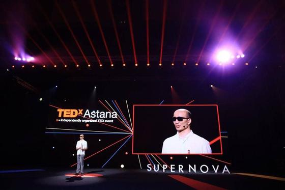 Конференция TEDxAstana