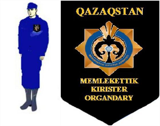 Новую форму для таможенников утвердили в Казахстане (фото)