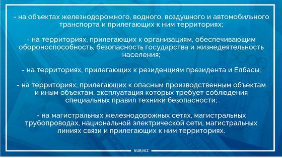 Стали известны места проведения мирных митингов в Алматы и Нур-Султане