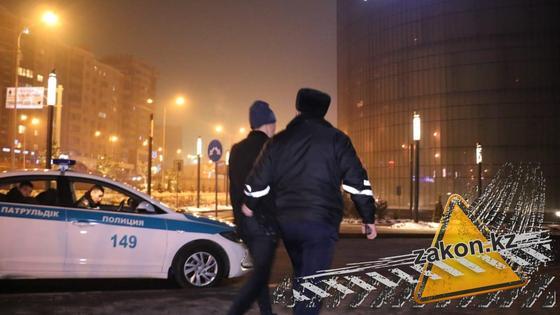 Фото: zakon.kz