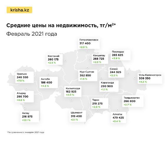 Карта Казахстана с ценами