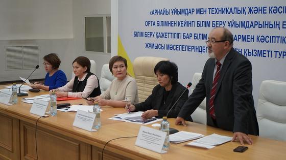 Вопросы профориентации особенных детей обсудили на конференции в Кокшетау