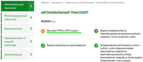 Сайт онлайн-услуг