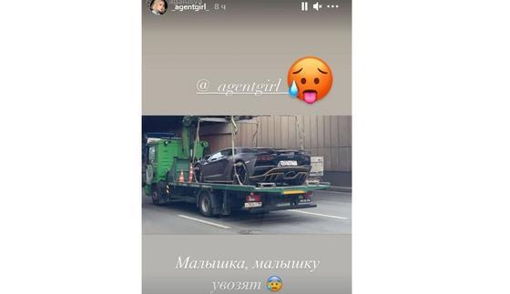 Машина Насти Ивлеевой