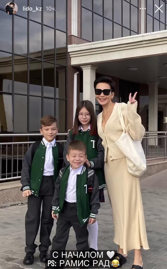 Лидо с детьми