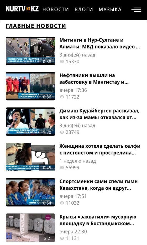Как привлекать клиентов при помощи видео на NUR TV News