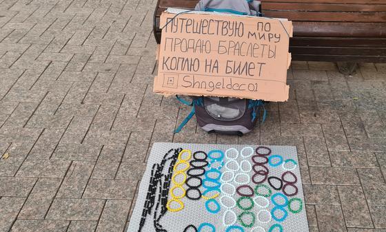 Иностранцы продают браслеты