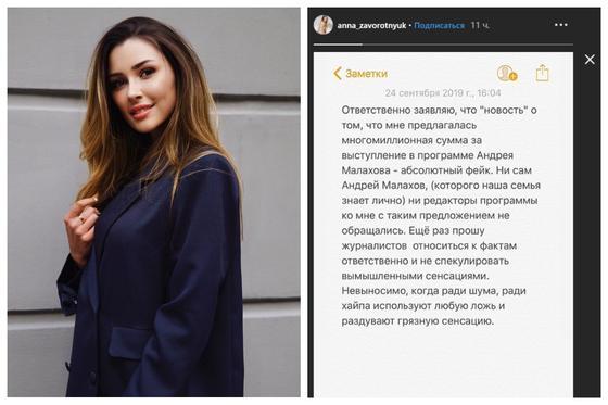 """""""Это абсолютный фейк"""": дочь Заворотнюк прервала молчание"""