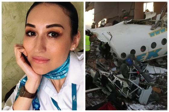 Подруга стюардессы из разбившегося самолета в Алматы рассказала о ее состоянии