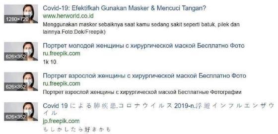 Блогеры заметили фото филиппинки с фотостоков на билбордах про КВИ в Алматы