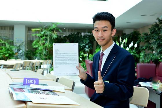 Школьник из Алматы получил грант на обучение в Гарварде