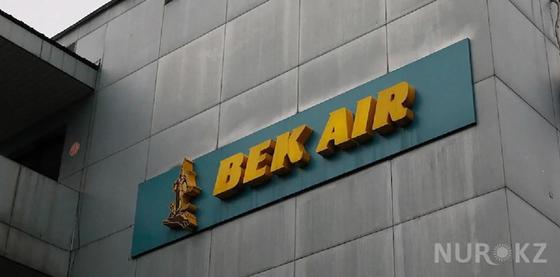 Air Astana, Scat и Kazakh Air проверяют после крушения самолета Bek Air