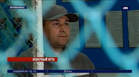 """""""Они врали нам"""": исповедь казахстанца, побывавшего бойцом ИГИЛ"""