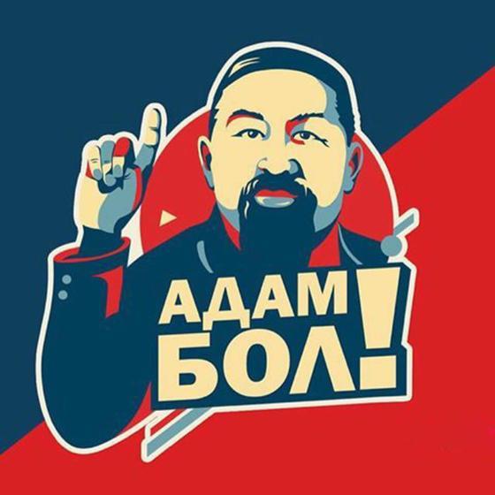 Великие люди Казахстана: Абай Кунанбаев