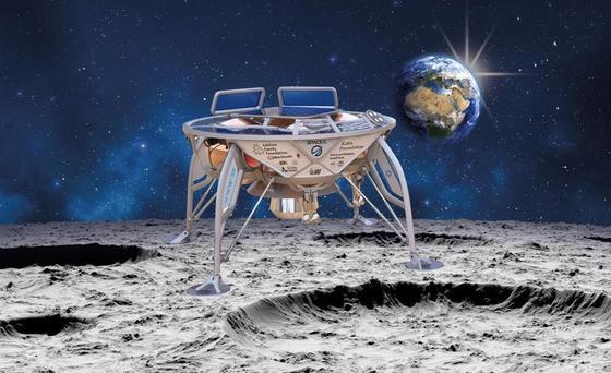 Израильский лунный зонд заснял восход Солнца над Землей