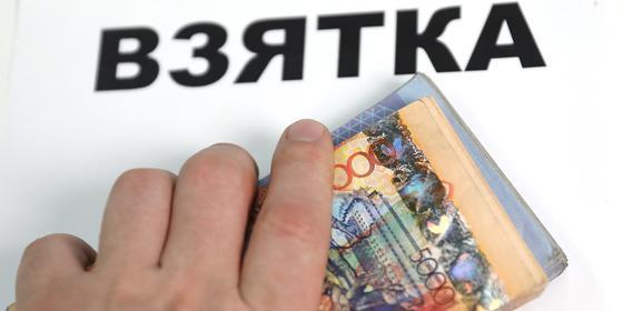 Должностные лица департамента госдоходов по ЗКО подозреваются во взятках