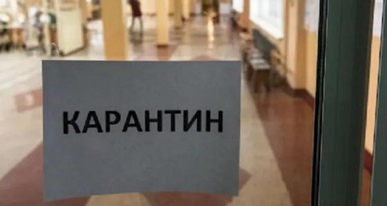 Карантин уже действует: упрздрав о закрытии Нур-Султана из-за 14-ти больных