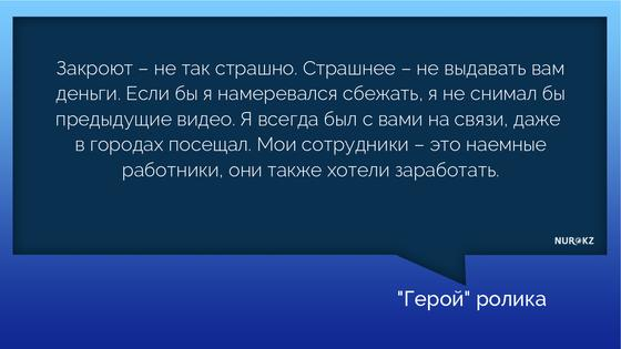 "Видео учредителя ломбарда ""Гарант 24"""